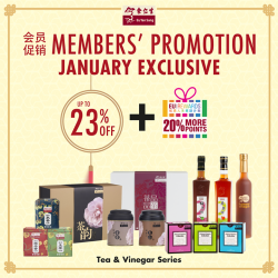 [Eu Yan Sang] We've got a treat for our EuRewards members to start the year right!
