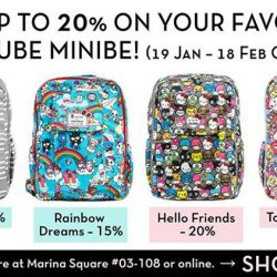 [Maternity Exchange] SAVE UP TO 20% ON YOUR FAVOURITE JUJUBE MINIBE!