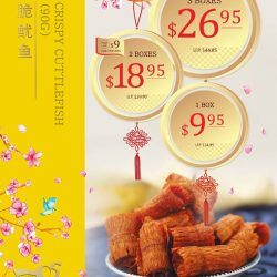 [Bee Cheng Hiang Singapore] Stock up your snack stashes with Bee Cheng Hiang's Crispy Cuttlefish!