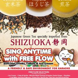 [Manekineko Karaoke Singapore] Imported Japanese Green Tea is now available at any Manekineko outlet for FREE FLOW!