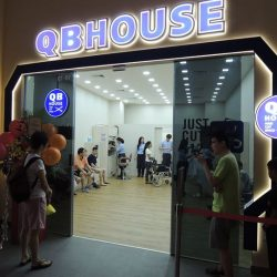 [QB House Singapore] QB HOUSE at Bedok Integrated Complex, HEARTBEAT@BEDOK 01-07 now open from 10:30am to 9:20pm.