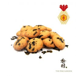 [The Pine Garden] Celebrate The Year Of Prosperity With The Pine Garden ~ Togarashi Seaweed CookiesAnother sweet savoury cookie, using Togarashi Pepper seasoning,