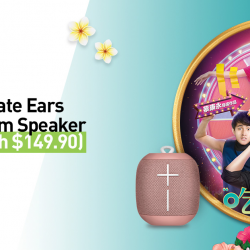 [StarHub] Unlock a better audio experience with a FREE Ultimate Ears Wonderboom speaker when you sign up to Qiang Dang Yu