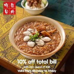 [EAT @ TAIPEI] Enjoy a 10% discount* when you dine with us using your Citibank Card from now till 28 Feb 2018!