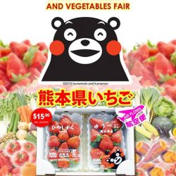 [Tampopo Grand] Join us this weekend at our first ever Kumamoto Strawberry & Vegetables Fair!
