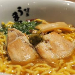 [Uma Uma] Uma Uma's first ever Tori (chicken) ramen, served with a 100% MSG-free chicken broth!