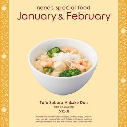 [Nana's Green Tea] Reward yourself for getting through the long week with our January and February special!