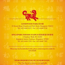[Thai Village Restaurant] User in the lunar New Year with our selection of CNY set menus!