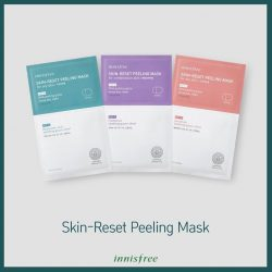 [Innisfree Singapore] Put your best face forward with our new range of gentle masks.