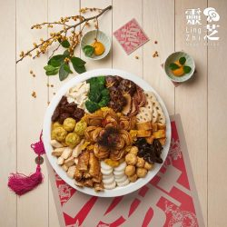 [Tung Lok Seafood] LONGEVITY TREASURE BOWL (VEGETARIAN PEN CAI)Our Longevity Pen Cai offers you a golden pot of wholesome goodness filled with