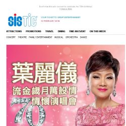 "[SISTIC] Celebrate with Frances Yip this April at her ""Fabulous at 70! Frances Yip's Celebration Concert 2018""!"