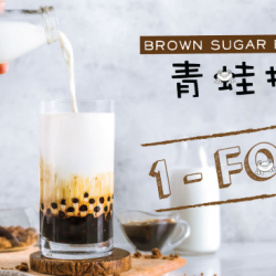 R&B Tea: Enjoy 1-for-1 Brown Sugar Boba Milk at Marina Square & Toa Payoh Outlets!