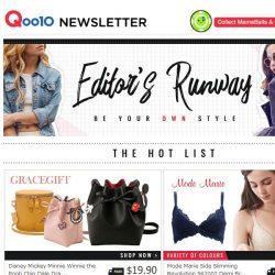 [Qoo10] 🔥What's hot in our list this week? GRACEGIFT Disney bag collection, Mode Marie Slimming bra & more!