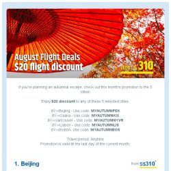 [cheaptickets.sg] ⏳August Great Flight Sale   $20 discount is yours   Limited time offer