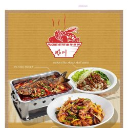 [BreadTalk] Ming Chuan Mala Hot Pot is now open at Food Republic Shaw Centre!