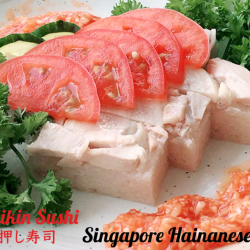 Tsukiji Sush Takewaka: Try the Uniquely Singapore Hainanese Chicken Sushi for only $8!