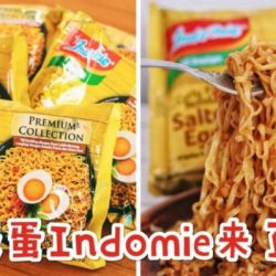 Indomie Salted Egg Instant Noodles Now Readily Available in Singapore at SGD1 per Packet!