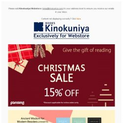 [Books Kinokuniya] Christmas Shopping STARTS NOW! 15% discount on selected titles, exclusively on Kinokuniya Webstore Singapore. Shop NOW!