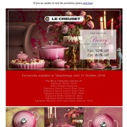 [LeCreuset] Le Creuset - Takashimaya 25th Anniversary Berry Cast Iron Collection Exclusive - NEW COLOUR LAUNCH