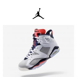 [Nike] Get it now: Jordan 6 'Air Trainer SC II'