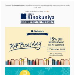 [Books Kinokuniya] ⠰ WEBnesday is here! 24 hours only promotion, exclusively on Kinokuniya Webstore Singapore. 🎄 Let the gifting season start NOW! ðŸŽ
