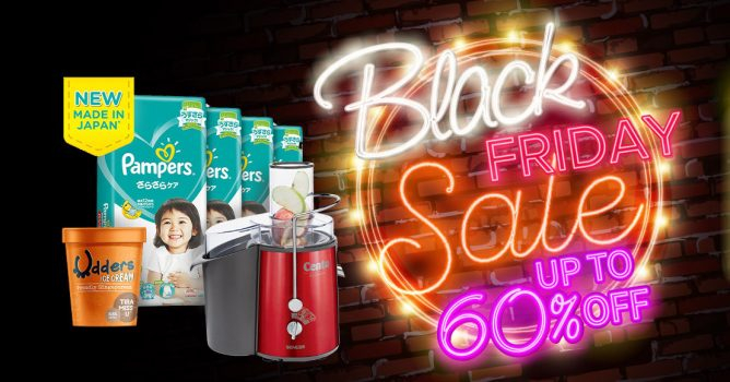 Redmart  Black Friday Sale with Up to 60% OFF + Additional 30% OFF Coupon  Code! 22 - 24 Nov 2018 - 👑BQ.sg BargainQueen 8dd3c310bd5