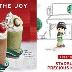 Starbucks: NEW Holiday Drinks - Triple Chocolate Frappuccino® & Green Tea Java Chip Frappuccino® and Starbucks x Precious Moments® Collection