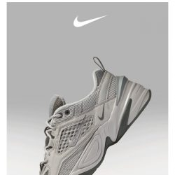 [Nike] Get it Now: M2K Tekno