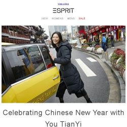 [Esprit] Dashing through Shanghai with You TianYi