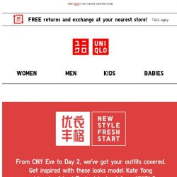 [UNIQLO Singapore] Curated styles by model Kate Yong!