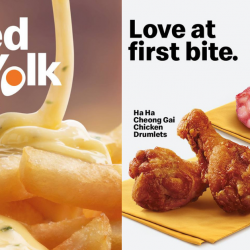 McDonald's: NEW Salted Egg Yolk Loaded Fries, Peach Pie & Pandan Ice Cream Flavour!