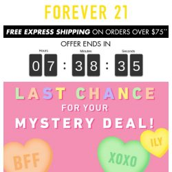 [FOREVER 21] Heads up, bby. This discount expires soon!