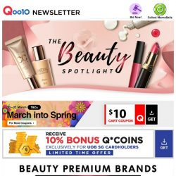 [Qoo10] Check Out Beauty Brands Up To 40% OFF! KINOHIMITSU UV-Bright $19.90, Be White $23.90 & More!