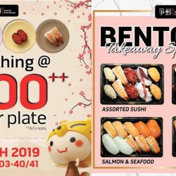 Sushi Express: Grab $1++ Sushi & $5 Bento at Jurong Point Outlet!