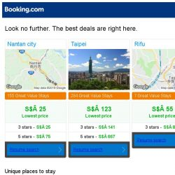 [Booking.com] Prices in Nantan city dropped again – act now and save more!