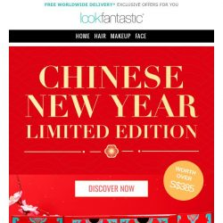 [lookfantastic] Limited Edition - Celebrate Chinese New Year