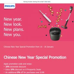 [PHILIPS] Get Ready for the New Year with Philips!