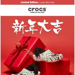 [Crocs Singapore] Lunar New Year Limited Edition Classic Clog Available Now!!!
