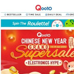 [Qoo10] Home Appliances CNY Deals! Dibea Vacuum at $88 (U.P$158) / Xiaomi Portable Steamer at $24.9 (U.P$60) and more!