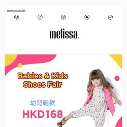 [Mdreams] 💡2020年第一彈優惠🎉Babies and Kids Shoes Fair🎊