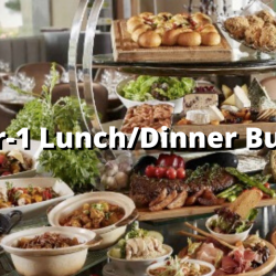 Town Restaurant (The Fullerton Hotel): Enjoy 1-for-1 Lunch & Dinner Buffet with DBS/POSB Cards!