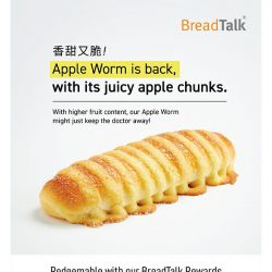 [BreadTalk] An Apple-tising Creation is back 🍎😋