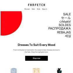 [Farfetch] Sale: up to 50% off summer dresses
