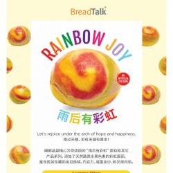 [BreadTalk] There's a rainbow in BreadTalk?! 🌈